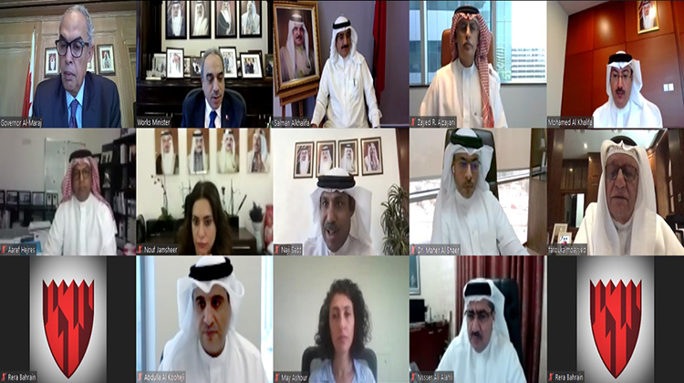 RERA Board of Directors holds its meeting remotely headed by His Excellency Sheikh Salman bin Abdullah Al Khalifa