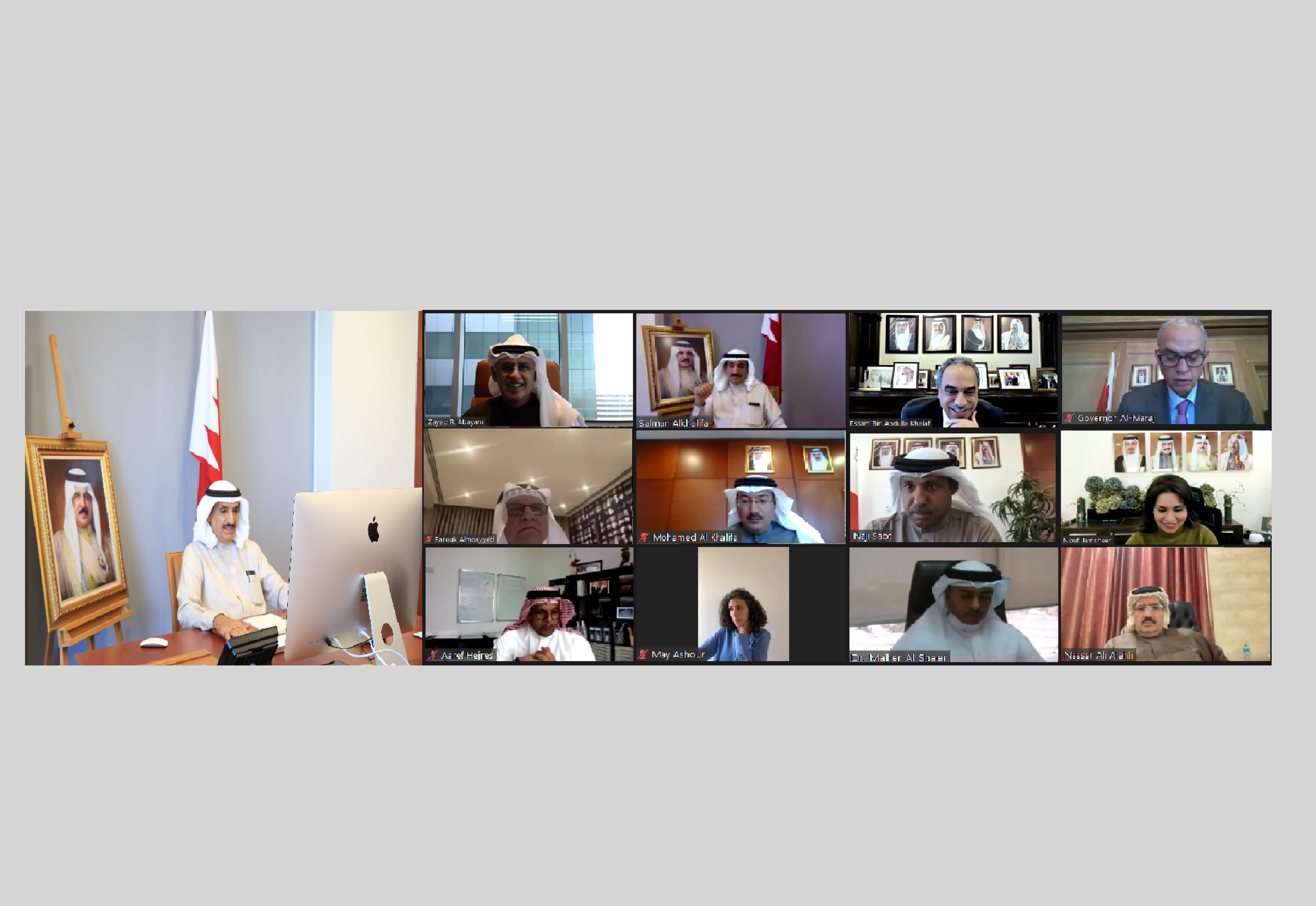 RERA Board of Directors holds its meeting remotely  His Excellency Sheikh Salman bin Abdullah... Board of Directors approves the National Real Estate plan