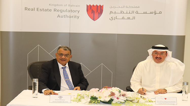 RERA & Bahrain Bar Society sign agreement for the provision of Independent Observer services