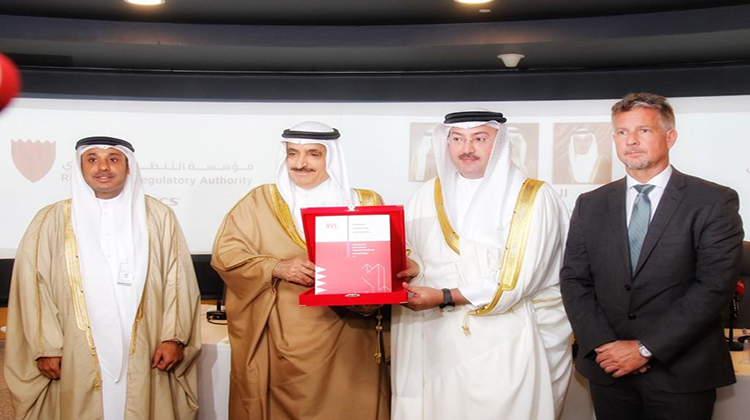Bahrain adopts international real estate standards with the launch of the Bahrain Valuation Standards(BVS) and Bahrain Property Measurement Standards (BPMS)