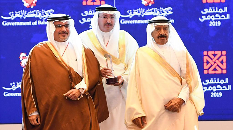 RERA wins the Excellence in Communication Award at the 2019 Kingdom of Bahrain Government Forum
